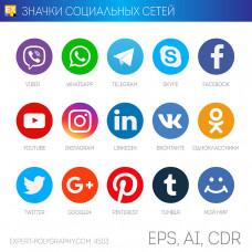 Логотипы социальных сетей в векторе
