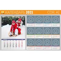 Настенный перекидной календарь 2021 года с местом для фото