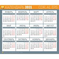 Бесплатная календарная сетка на 2021 год