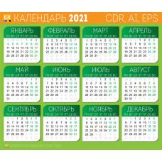 Зеленая календарная сетка в форме листиков 2021 года