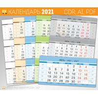 Квартальная векторная сетка 2021 года в 5-ти цветах