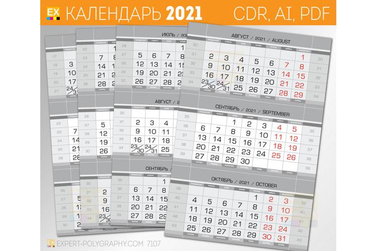 Квартальная векторная сетка 2021 года в сером цвете