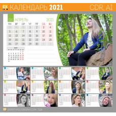 Настольный календарь 2021 с местом для фото