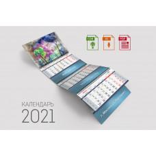 Квартальная календарная сетка 2021 года
