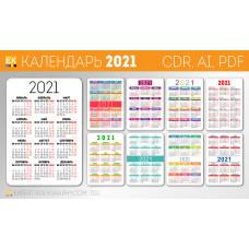 Шаблон карманного календаря 2021 года (9 макетов)
